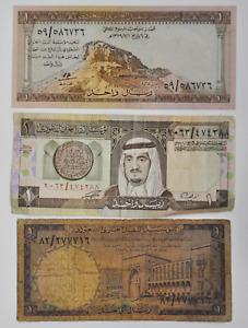 Lot of 3 Saudi Arabia One 1 Riyal Notes Currency