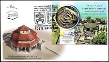 THE VATICAN 2019 - JOINT ISSUE WITH ISRAEL - ARCHAEOLOGY - SOUVENIR SHEET - FDC