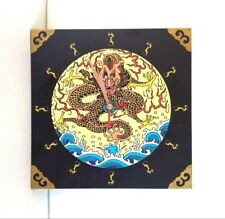 Red Dragon Chinese Mythology Culture Wall Clock
