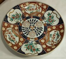 "Gold Imari Hand Painted 14 1/4"" Signed Blue & Red Charger/Platter/Plate EXC!"