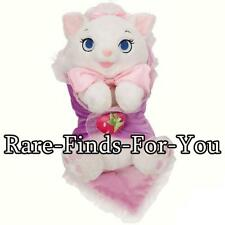 """Disney Parks Aristocats Baby """"Marie the Cat"""" Blanket Plush Doll Toy 10"""" H (NEW)"""