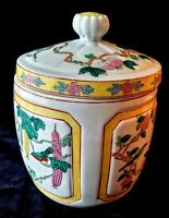 Rare WILLIAM SONOMA Grand Cuisine LARGE CANISTER/COOKIE JAR w/Lid Floral w/Birds