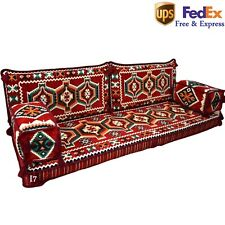 Floor Seating Sofa Cushions Room Arabic Turkish Oriental Moroccan Kilim Red FOAM