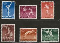 Bulgaria  (1956)  - Scott # 940 - 945,   MH