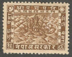 AOP Nepal 1930 Pashupati 2p brown MH SG 43 £11.50