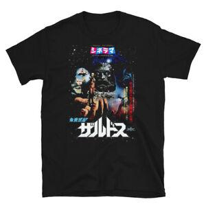 Japanese Zardoz shirt