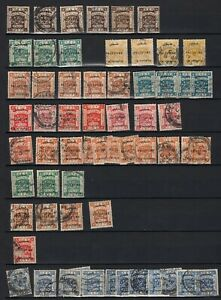 Palestine British Mandate lot used (MH) unchecked on type 4 scans