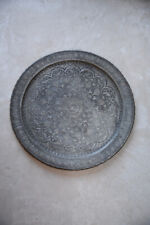 More details for vintage eastern metal tray charger wall hanging