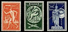 GREECE 1954 NATO  Set (3)  sg 725-727, Sc C7-C9  NEVER HINGED - UNMOUNTED