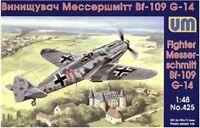 UniModels — Messerschmitt Bf-109G-14 — Plastic model kit 1:48 Scale #425