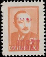 POLOGNE / POLAND 1950 GROSZY O/P T. 3 (Krakow Kr.1c Rose-Red) Mi621 MOGNH **
