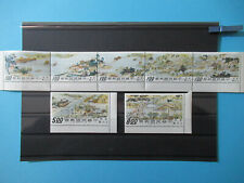 CINA TAIWAN 1968 SERIE COMPLETA N. 677-683 NUOVA ** MNH VAL. CAT. € 55,00