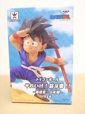 Banpresto DRAGON BALL Go! Flying Nimbus! Son Goku Kid Childhood Blue gokou