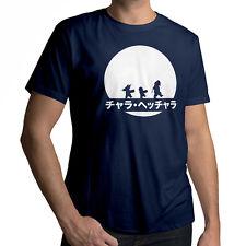 Anime Master Roshi Goku Krillin Under Moon Training Short SleeveT-Shirt XL