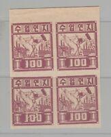 Korea Fiscal Revenue stamp 6-21-
