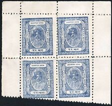 INDIA BARWANI 1/4A BLOCK of 4 LOWER RIGHT LONG STAMP