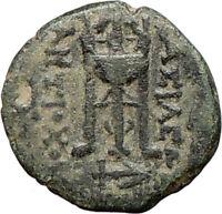 Antiochus I Soter  Seleucid Kingdom Ancient Greek Coin APOLLO Tripod  i27660