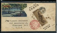 Japan 222a sheet on cover to Us Ph0628