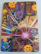 Carte Dragon Ball Z DBZ Dragon Ball Heroes God Mission Part 4 #HGD4-SCP3 Prisme