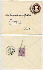 Burma /China 1925 India 1a postal cover pmk BHAMO cds + 2a b/s TENGYUEH arr cds
