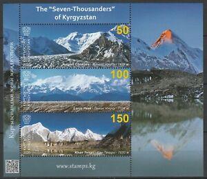 Kyrgyzstan 2020 Nature, Lake, Mountain MNH block