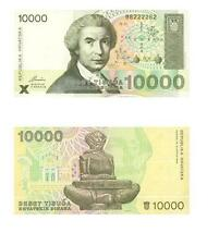 CROATIA 10 PIECE UNC BANKNOTE SET, 1 TO 100,000 DINARA