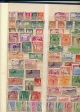 Pakisten - collection on two pages. - many stamps