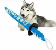 Pet Dog Samurai Sword Sound Toy Puppy Teeth Chew Training Toys Scratch Product