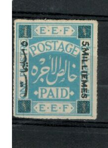 EEF Palestine mandate stamp - 1m with 5m overprint, MLH, blues period, Rare!