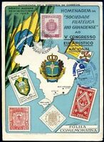 BRAZIL - RIOGRANDENSE PHILATELIC SOCIETY FOLINHA 1948 VF