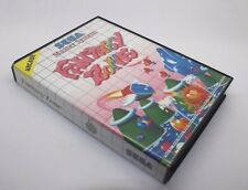 Fantasy Zone  collection  1 - 2 - The Maze  Sega  MASTER SYSTEM