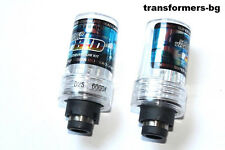 2x D2S HID Xenon Brenner Birne Birnen Lampe Leuchte Licht 6000K 35W Scheinwerfer
