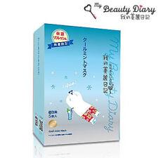 [MY BEAUTY DIARY] Cool Mint Refreshing Hydrating  Facial Mask 5pcs/1box NEW