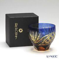 Edo kiriko Cut Glass cup Tumbler Sake Japanese Traditional New Blue