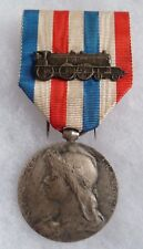 MEDAILLE D'HONNEUR TRAVAUX PUBLICS CHEMINS DE FER TRAIN ORIGINAL FRENCH MEDAL