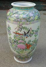 antique large Chinese porcelain rose medallion vase