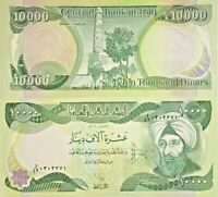 1 x 10,000 IRAQ DINAR BANKNOTE - ONE UNCIRCULATED 10000 IRAQI DINARS CURRENCY