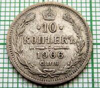 RUSSIA EMPIRE NIKOLAI II 1906 СПБ ЭБ 10 KOPEKS, SILVER