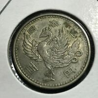 1958 JAPAN SILVER PHOENIX 100 YEN NICE COIN