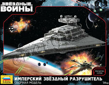 "Model 9057 Imperial Star Destroyer from Star Wars ""Zvezda"" 1: 2700 in the box"