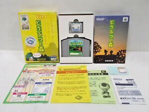 N64 -- Animal Crossing - Doubutsu no Mori -- CanSave! Nintendo 64, JAPAN 33540
