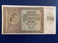 CROATIA - 1000 KUNA - VERY FINE PLUS