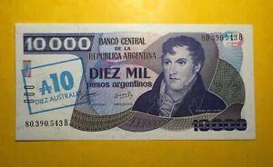 10 AUSTRALES 1985 BELGRANO / DIEZ MIL PESOS BANCO CENTRAL REPUBLICA ARGENTINA