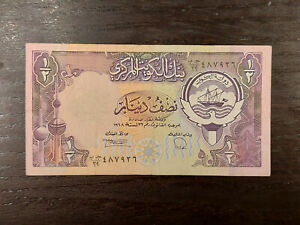 Kuwait 1/2 Dinar 1968, P-12