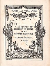 """Emprunt """"Pour la victoire"""" 1916 - Guerre 14-18"""