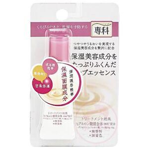 SHISEIDO HADA SENKA MOISTURIZING LIP ESSENCE 10g