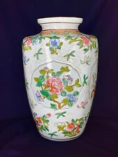 Tongzhi/Qing Mark Chinese Famille Rose Porcelain Vase Birds Butterflies Peaches