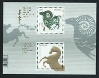 "Canada #2802a(1) 2015 $4.35 YEAR OF THE RAM & HORSE ""TRADITIONAL"" SS MNH"