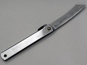 Japanese HIGO KNIFE Samurai Miyamoto Musashi Chrome 75mm