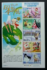 Japan Old  Forklore 2008 Animation Manga Fork Tale Dragon Cartoon (sheetlet) MNH